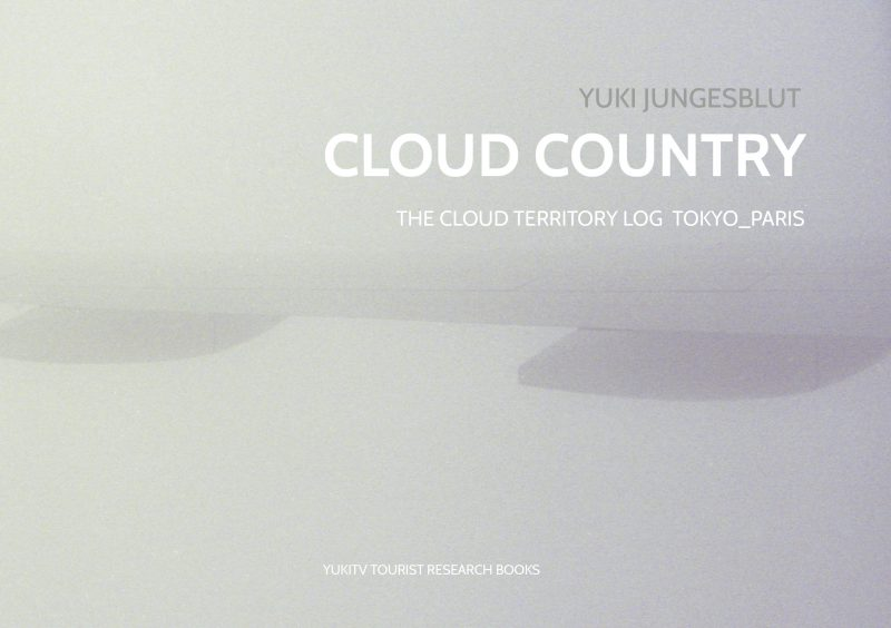 cloudcountrya5_cover_1S